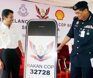 Rakan Cop iphone representation